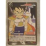 ドラゴンボール カードゲーム ノーマル D-561 ベジータ