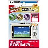 HAKUBA 液晶 保護 フィルム MarkⅡCanon EOS M3専用 DGF2-CAEM3
