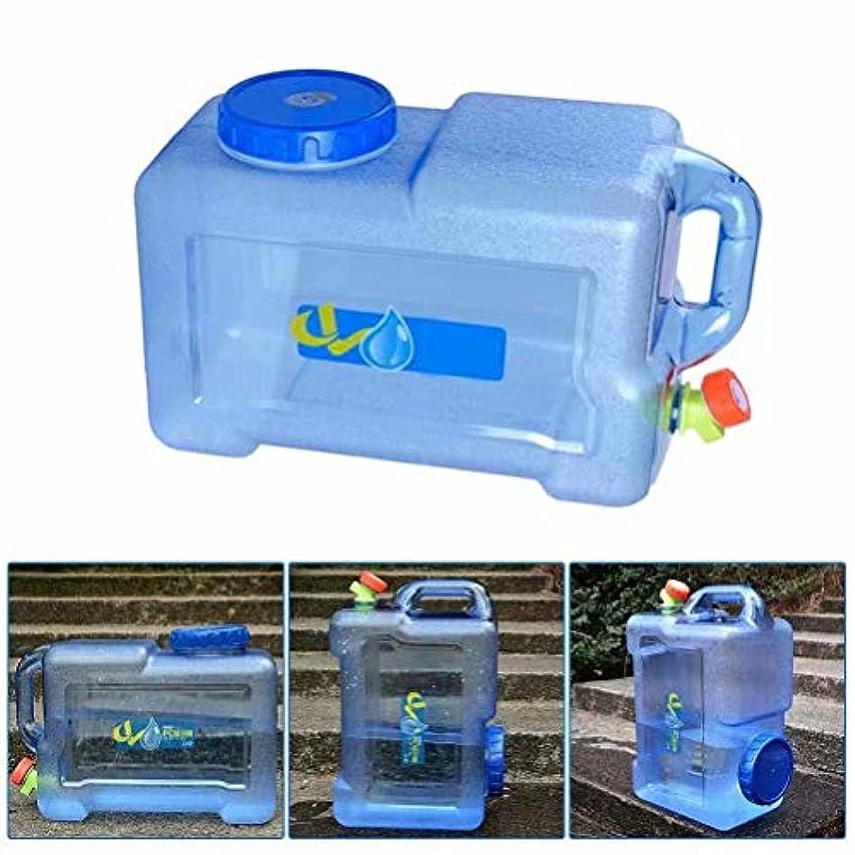 スズメバチベリケント防災グッズ ウォータージャグ 給水タンク 飲料水コンテナ 蛇口付き 持ち運び便利 大容量 8L 12L