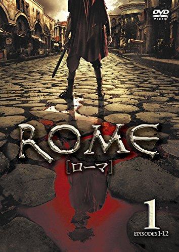 ROME [ローマ] <前編> DVDセット(6枚組)