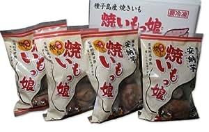 九州鹿児島種子島産 冷凍焼き芋 焼いもっ娘安納芋(あんのういも)400g×4袋入り 安納芋を使った手作りスイーツはいかがですか | 野菜 通販