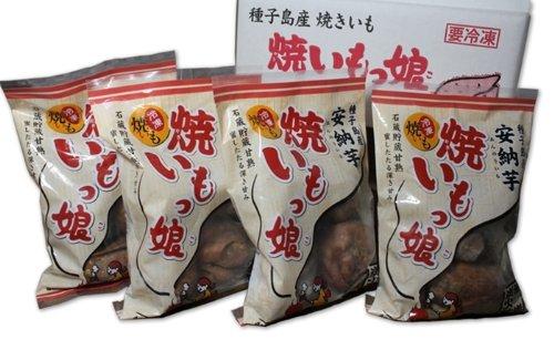 九州鹿児島種子島産 冷凍焼き芋 焼いもっ娘安納芋(あんのういも)400g×4袋入り(2セット)合計8袋 安納芋を使った手作りスイーツはいかがですか