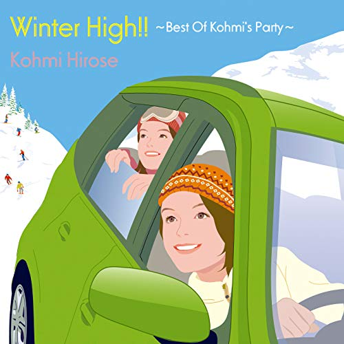 Winter High!! ~Best Of Kohmi's...