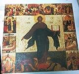 奇蹟の聖像画展—国宝ロシア・イコンの世界 (1978年)