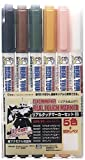 ガンダムマーカー リアルタッチマーカーセット (2) 5色セット+ぼかしペン GMS113 【HTRC 3】