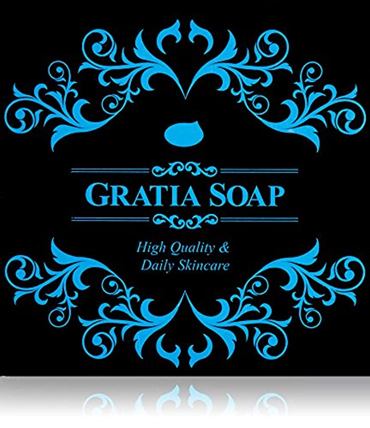同化祖母質素なGRATIASOAP(グラティアソープ)