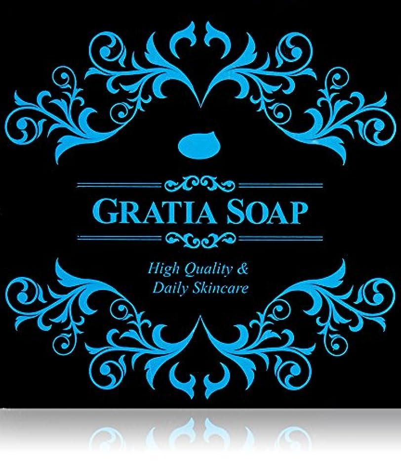 炭水化物タヒチ残り物GRATIASOAP(グラティアソープ)