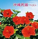 沖縄民謡 キング・スーパー・ツイン・シリーズ 2016