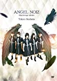 ANGEL NOIZ ~Backstage shots~ [DVD]