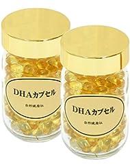 自然健康社 DHAカプセル 95g(460mg×206粒)×2個 ビン入り