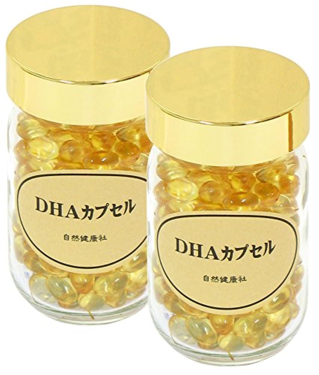 肥沃な順番再編成する自然健康社 DHAカプセル 95g(460mg×206粒)×2個 ビン入り