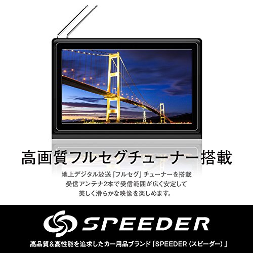 [해외](덤 포함) 내비게이션 풀 세그 7 인치 SPEEDER (HD-066F-V18) 2018 년판 루루지도 3 년 무료지도 업데이트 원세그 자동 전환 고화질 지상파 디지털 방송 터치 스크린 HD-066F-V18/(With extra) Car navigation full seg 7 inch SPEEDER (HD-066 F-V ...