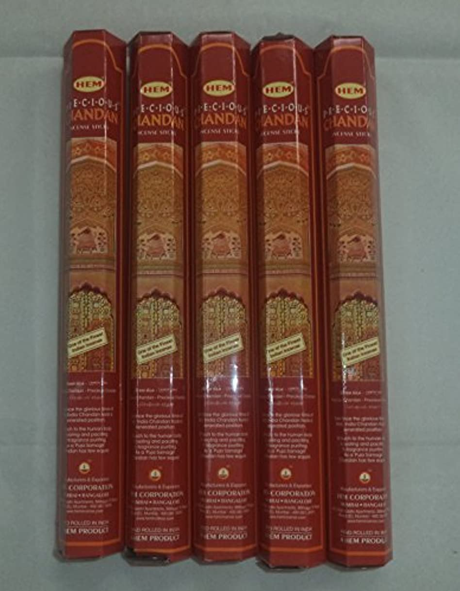 オンス音楽家垂直HEM Precious Chandan 100 Incense Sticks (5 x 20 stick packs) by Hem
