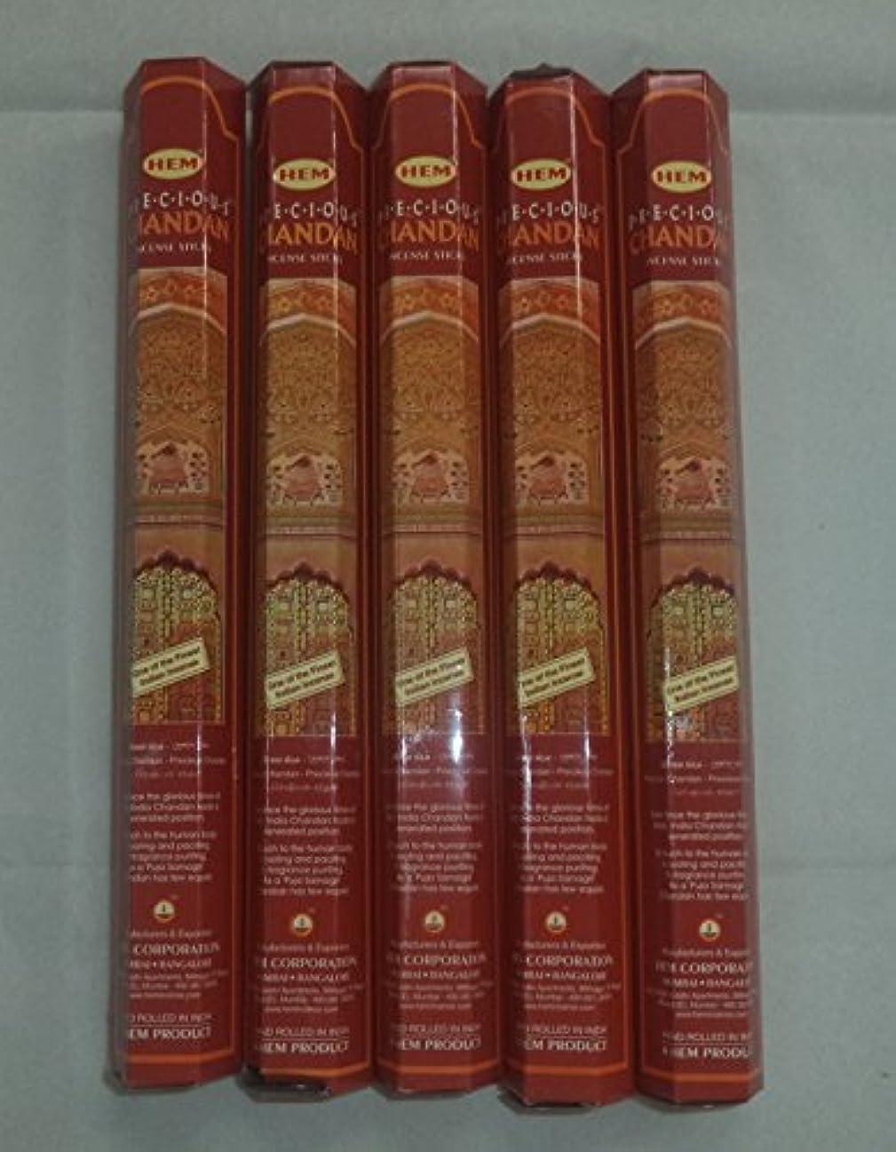 どれでも十分本質的にHEM Precious Chandan 100 Incense Sticks (5 x 20 stick packs) by Hem
