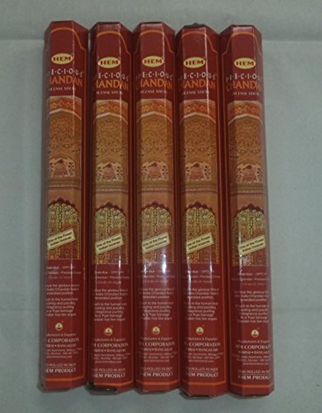 大理石取り囲むユダヤ人HEM Precious Chandan 100 Incense Sticks (5 x 20 stick packs) by Hem