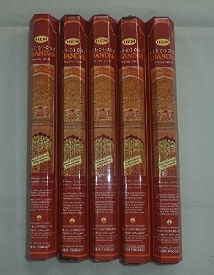 続編キャンバス切り刻むHEM Precious Chandan 100 Incense Sticks (5 x 20 stick packs) by Hem