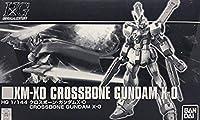 HG クロスボーンガンダムx0 クロスボーンガンダムx3 ガンプラ