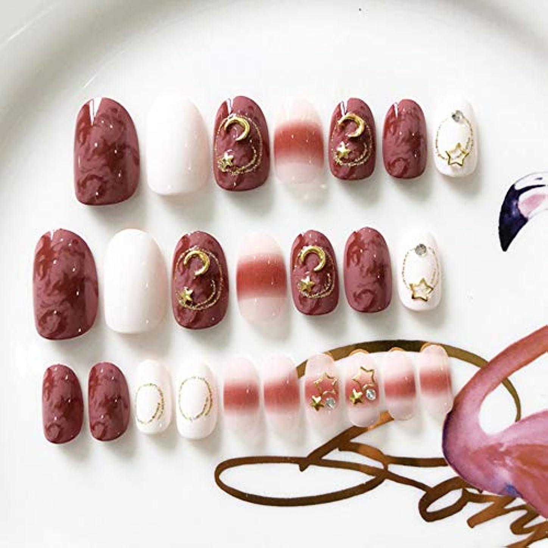可愛い新着満足XUTXZKA 輝くラインストーンネイルムーンカラーネイルアートのヒント女性フルカバーフェイクネイル