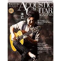 アコースティック・ギター・マガジン (ACOUSTIC GUITAR MAGAZINE) 2017年 9月号 Vol.73 (CD付) [雑誌]