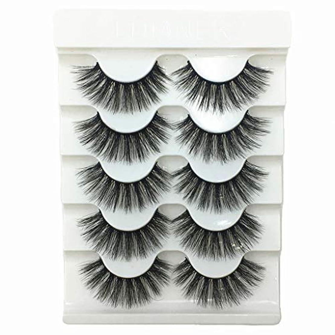 余韻衣装かなりFeteso 5ペア つけまつげ 上まつげ Eyelashes アイラッシュ ビューティー まつげエクステ レディース 化粧ツール アイメイクアップ 人気 ナチュラル 飾り 柔らかい 装着簡単 綺麗 濃密 再利用可能