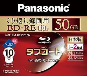 Panasonic ブルーレイディスク 国産 録画用2倍速 50GB(片面2層 書換型) 10枚パック LM-BE50T10N