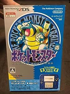 ニンテンドー2DS ポケットモンスター 青 限定パック (限定版)