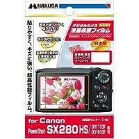 ハクバ DGF-CASX280 デジタルカメラ用液晶保護フィルム Canon PowerShot SX280 HS / IXY 110F /610F専用