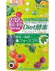 【30個セットで更にお得】医食同源ドットコム 232Diet酵素 プレミアム 120粒 ×30個