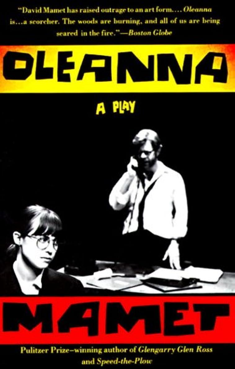 罰する動的デッキOleanna: A Play (English Edition)