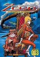 Cosmo Warrior Zero: A Soldier's Odyssey [DVD] [Import]