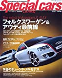 Special cars No.4 (2009)―Tuning&Dress-up Car Magazine (モーターファン別冊)