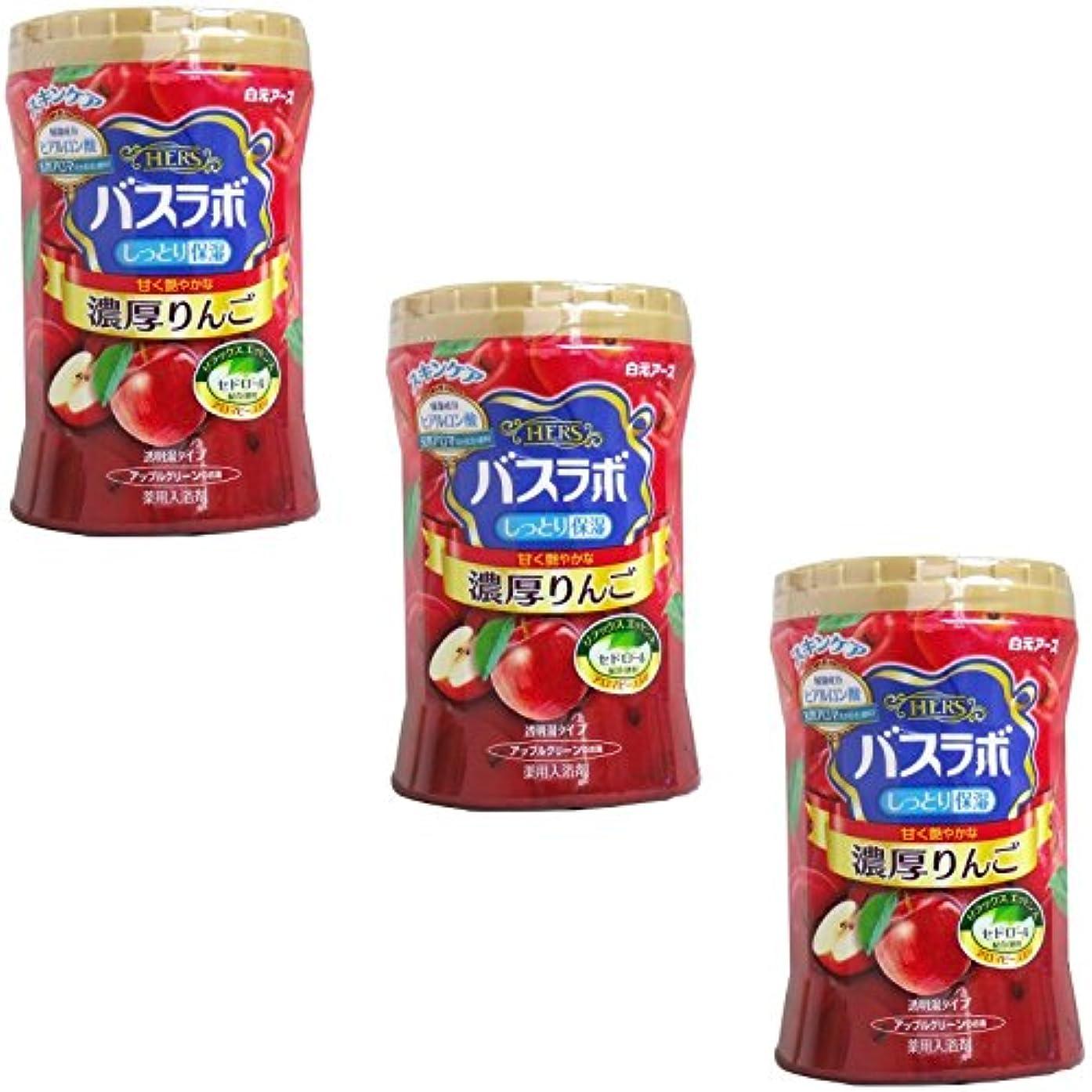 残るベル表示【まとめ買い】バスラボボトル濃厚りんごの香り【×3個】