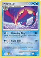 Pokemon Platinum Supreme Victors Single Card Milotic #70 Uncommon [Toy]