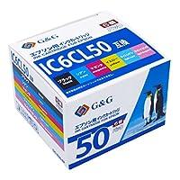 【ネット限定】 G&G インクカートリッジ <EPSON(エプソン) IC6CL50互換 6色セット ICチップ付残量検知対応> E50-6P 互換インクカートリッジ 【国際規格ISO9001品質】