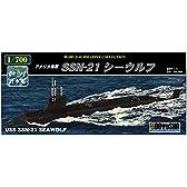 童友社 1/700 世界の潜水艦シリーズ No.3 アメリカ海軍 SSN-21 シーウルフ プラモデル