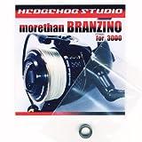 ダイワ モアザンブランジーノ 3000用 MAX12BB フルベアリングチューニングキット 【 HEDGEHOG STUDIO / ヘッジホッグスタジオ 】