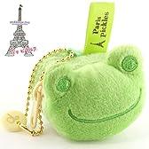 かえるのピクルスinパリ マカロンコインケース(グリーン)