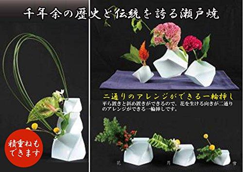 一輪挿し 花舞器(かぶき) 花(はな) + 月(つき) + サージカルマスク(1枚)セット