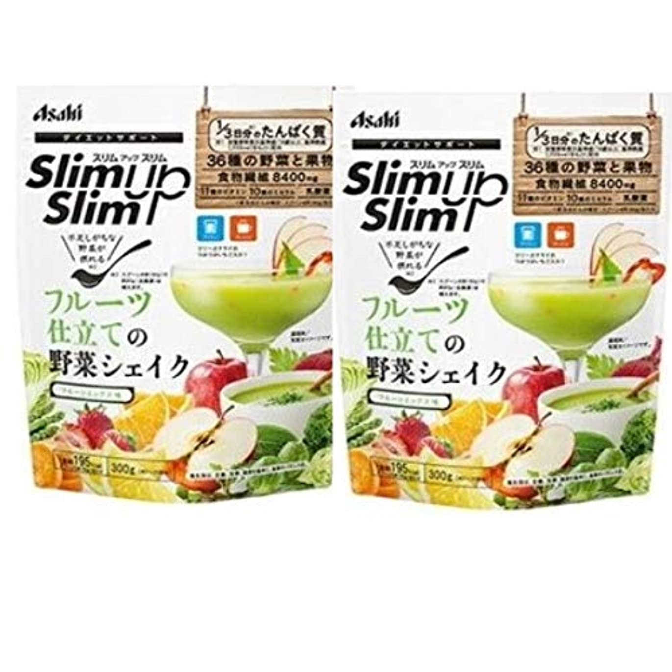 生まれ注釈従事する【2個セット】スリムアップスリム フルーツ仕立ての野菜シェイク フルーツミックス味 300g
