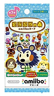 どうぶつの森amiiboカード 第3弾 (1BOX 50パック入り) (B019IB2UQ8) | Amazon price tracker / tracking, Amazon price history charts, Amazon price watches, Amazon price drop alerts