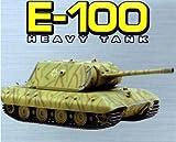 ドラゴンアーマー 【60138】 1/72 完成ミニチュアタンク ダイキャスト E-100 HEAVY TANK