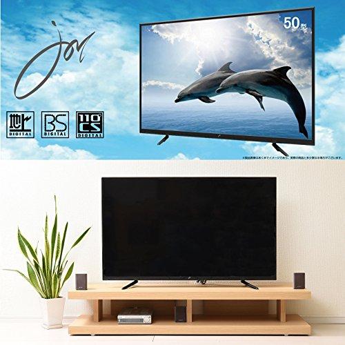 ジョワイユ 50型 フルHD 3波(地上・BS・110度CSデジタル) 外付HDD対応 LEDテレビ JOY-50TVPVR