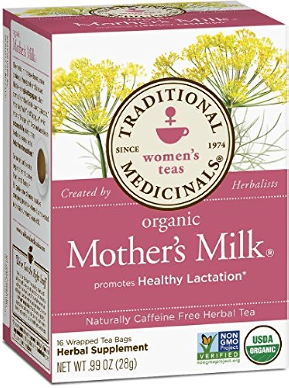 敏感な終了するシャット母乳→アメリカでベストセラー準備グッズ海外直送品?並行輸入品 (母乳中のママへ マザーズミルクティー16パック×6箱 (Milk thistle))