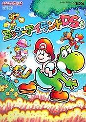 Nintendo DREAM 任天堂ゲーム攻略本 ヨッシーアイランドDS