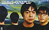 44'43''01f[DVD]
