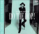 DO THE HOP! 画像
