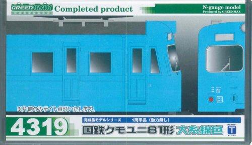 【グリーンマックス】(4319)国鉄クモユニ81形 大糸線色1両単品(動力無し)GREENMAX 鉄道模型Nゲージ120719