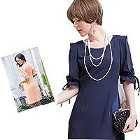 パーティードレス 20代 結婚式 ワンピース フォーマルドレス 通販 30代 40代 大きいサイズ 袖あり [並行輸入品] (XXL, ネイビー)