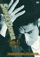SUPER DUPER VOL.2 [DVD]