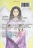天使のささやきを聞いてください。あなたのハートをひらく444の天使のメッセージ 画像